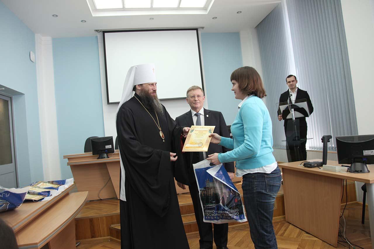 Владыка Никодим ответил на вопросы студентов ЮУрГУ о вере и счастье